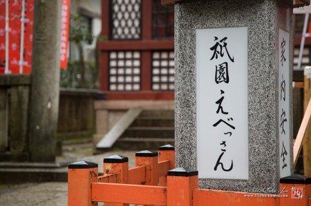 京都01.jpg